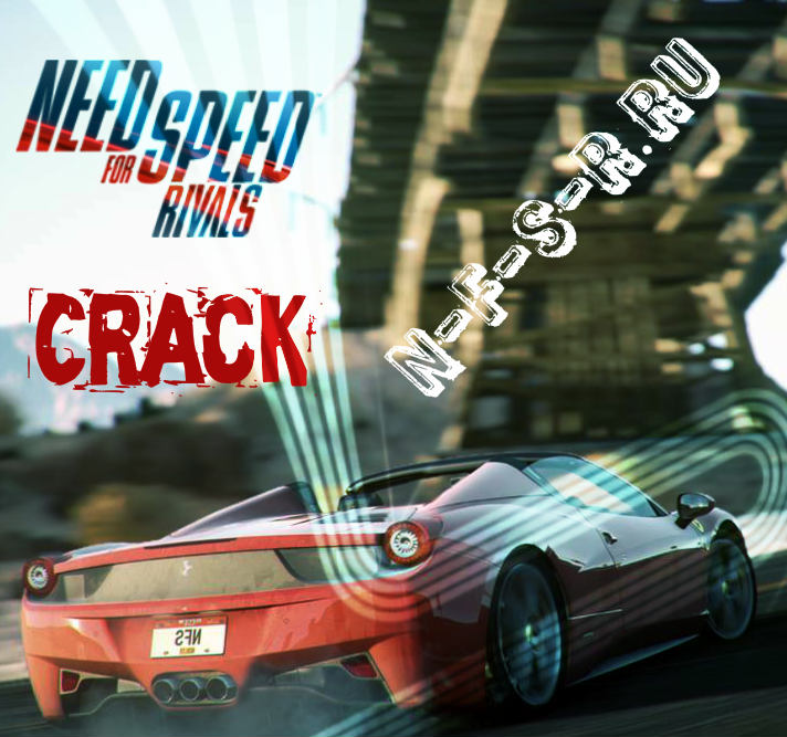 Need for Speed: Rivals - Crack (кряк)